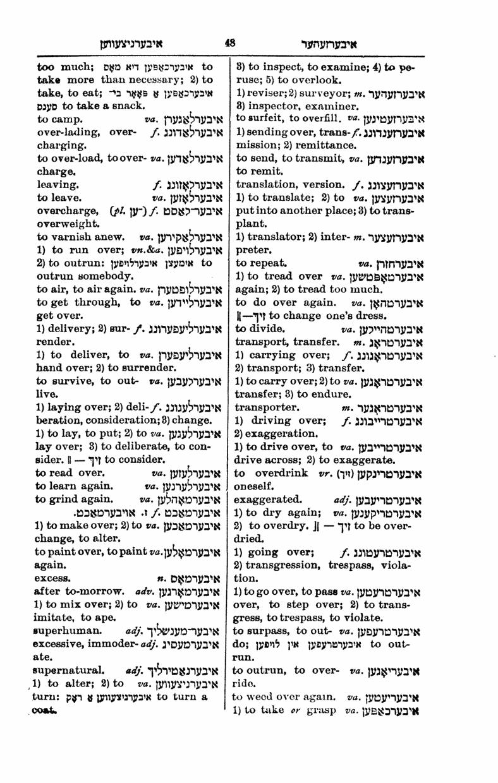 German-English dictionary Letter K Page 45  » snowekfoti cf